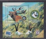 ROMANIA 2004  CINEGETICA - VANATOAREA-  Colita dantelata LP. 1637 MNH**