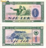 ALBANIA 1 lek 1976 UNC!!!