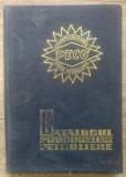 Catalogul produselor petroliere PECO// 1971