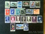 ROMANIA  -  timbre stampilate , deparaiate , 1956, Stampilat