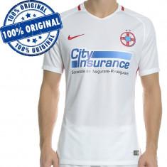 Tricou Nike FCSB pentru barbati - tricou original - Steaua, XL, XXL