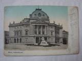 Carte postala necirculata, Teatrul poporului din Viena, fondat in anul 1889, Austria, Printata
