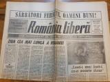 Romania libera 22 decembrie 1990-1 an de la revolutie