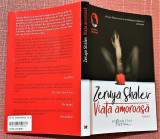 Viata amoroasa. Editura Humanitas, 2020 - Zeruya Shalev