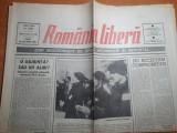 romania libera 26 ianuarie 1990-interviu ana blandiana,silviu brucan