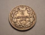Serbia 2 Dinara 1879 Frumoasa