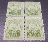 ROMANIA 1908 LP 66 Carol I Gravate bloc 40 bani MNH, Nestampilat