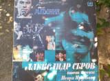 AS - ALEXANDER SEROV SINGS SONGS BY IGOR KRUTOI (MADONNA) (DISC VINIL, LP)