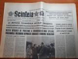 Scanteia 3 noiembrie 1983- CCE -dimano a eliminat hamburg detinatoarea trofeului