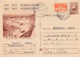 Litoral - Statiunea Venus,Piscina Hotel Ileana,circulata Bucuresti loco