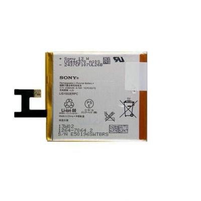 Acumulator Sony US446370 Original foto