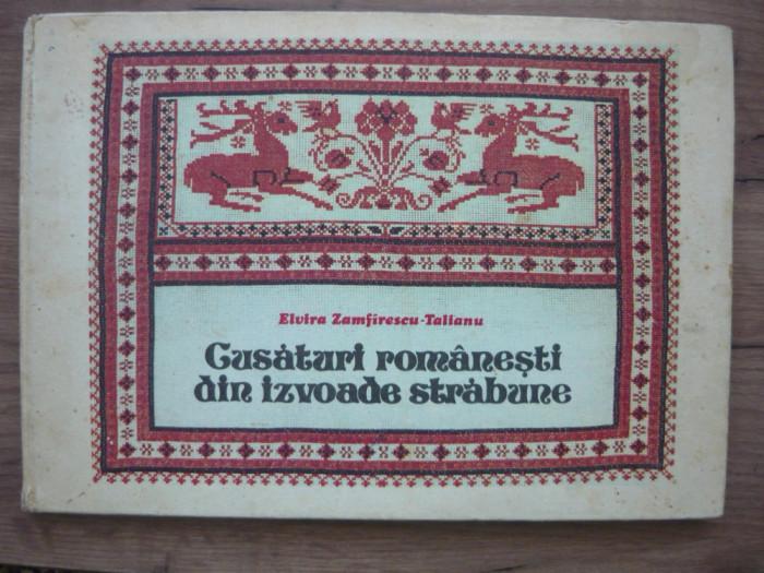 ELVIRA ZAMFIRESCU-TALIANU - CUSATURI ROMANESTI DIN IZVOADE STRABUNE (album)
