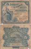 1947 (10 IV), 5 francs (P-13 Ad) - Congo Belgian