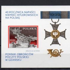 Polonia, medalii, 40 ani de la invazia germana, bloc, 1979, MNH