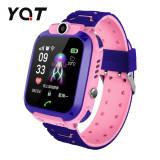 Cumpara ieftin Ceas Smartwatch Pentru Copii YQT Q12W cu Functie Telefon, Localizare GPS, Istoric traseu, Apel de Monitorizare, Camera, Joc Matematic, Roz, Cartela SI