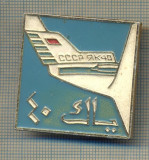 Y 951 INSIGNA-AVIATIE -IAK-40 CCCP -URSS -NU ARE AC PRINDERE-PENTRU COLECTIONARI
