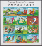 DB Disney Dominica  Anul Lunar Chinezesc Animale MS MNH