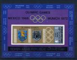 Yemen 1968 Sport, Olympics, imperf. sheet, MNH S.193