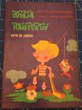Cumpara ieftin Bobică polisportiv / Petre Gheorghe / carte de colorat / 1974, Alta editura