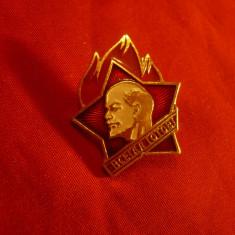 Insigna Pionier URSS - Intotdeauna Gata , Lenin , metal si email , L=2,2cm