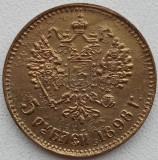 Imperiul Rus - 5 Rubles 1898 - Fals de poca