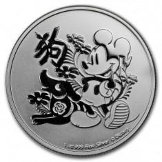 Moneda argint 999 lingou, Disney Year of the dog 2018 1 uncie = 31 grame