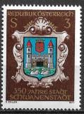 B2341 - Austria 1977 - Heraldica neuzat,perfecta stare, Nestampilat