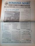 Ziarul romania mare 15 decembrie 1995-articol despre marilyn monroe