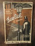 Duelul - Anton P. Cehov