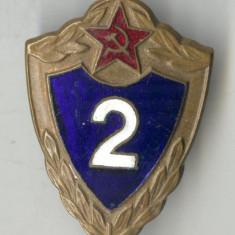 Insigna militara Rusia sovietica Pentru Merite deosebite clasa a 2a 1975, email
