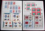1995-2000 Romania - Clasor cu 296 vignete in 54 blocuri + 26 colite viniete, Romania de la 1950