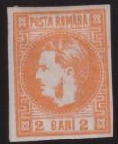 RO-19=Romania 1868 Carol cu favoriti 2 bani portocaliu sarniera MLH, Nestampilat