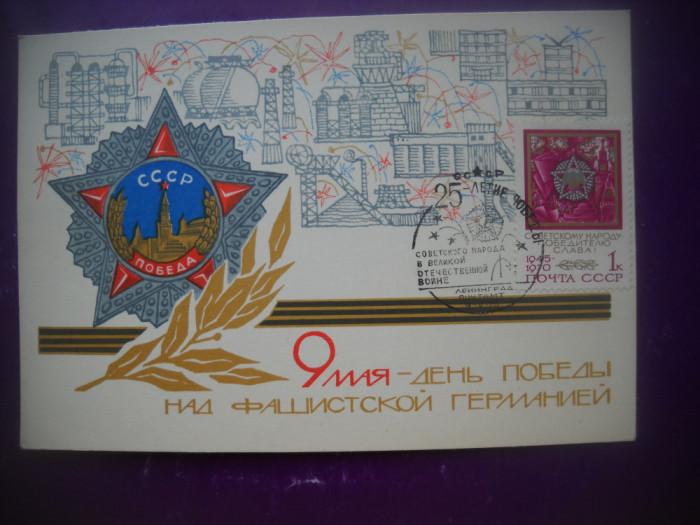 HOPCT MAXIMA 73234 ZIUA VICTORIEI 9 MAI -PROPAGANDA BOLSHEVICA  RUSIA