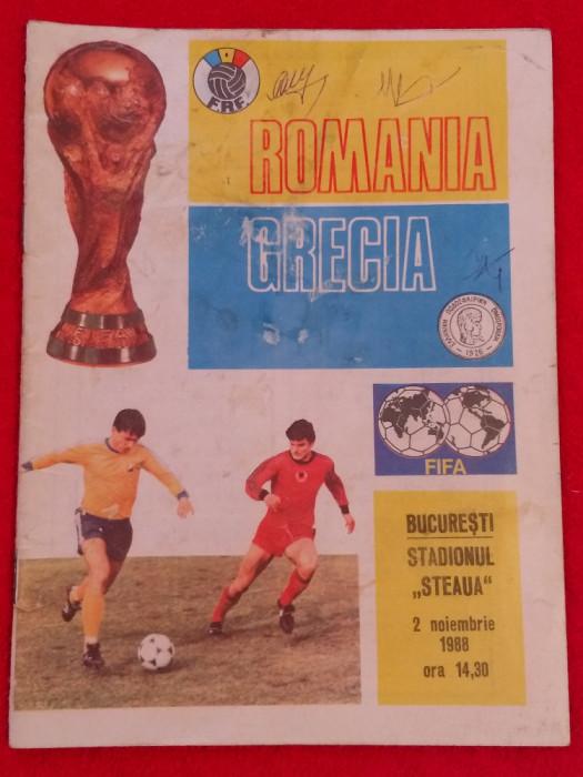 Program meci fotbal ROMANIA - GRECIA (02.11.1988)