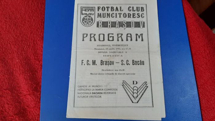 program FCM Brasov - SC Bacau
