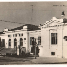 CPI B 10818 CARTE POSTALA - VEDERE DIN ALEXANDRIA , RPR