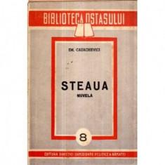 Steaua - nuvela - Premiul Stalin