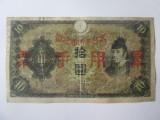 Japonia 10  Yen 1944/ocupatia militara a Chinei