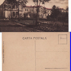 Iasi - Liceul militar, Necirculata, Printata