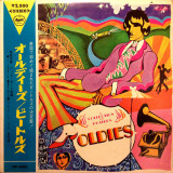 """Vinil """"Japan Press"""" The Beatles – A Collection Of Beatles Oldies (VG+)"""