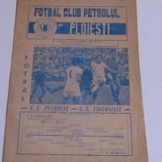 Program meci fotbal PETROLUL Ploiesti - CS TARGOVISTE (05.10.1980)