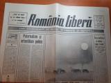 "Ziarul romania libera 8 august 1990-art.""intre inflatie si somaj-cum traim?"""