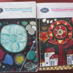 poezia lirica si poezia obiceiurilor traditionale