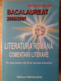 LITERATURA ROMANA COMENTARII LITERARE BACALAUREAT 2006/2007-CECILIA STOLERU