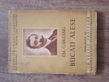 Emil Garleanu - Bucati Alese