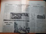 "tineretul liber 23 martie 1990-art despre revolutie""recunostinta si lacrimi"""