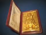 6368-Legitimatie catolica vintage metal aurit stare buna. Marimi:6.5/ 5 cm.