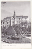 Bnk cp Satu Mare - Hotelul 9 Mai - necirculata, Circulata, Printata