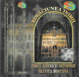 Casetă audio Corul Bisericii Ortodoxe Oravița Montană – Rugãciunea Inimii, Casete audio