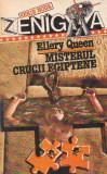 Ellery Queen - Misterul crucii egiptene